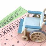 介護保険法改正(いのうえごう)