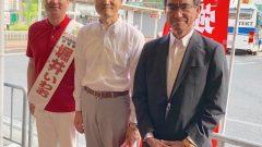 堀井いわお&河野太郎