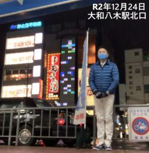 201224大和八木駅北口