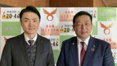 井ノ上剛(いのうえごう)と亀田市長